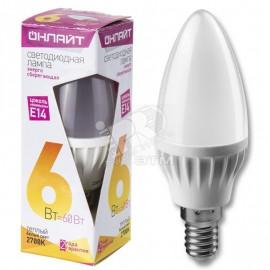 Лампа светодиодная ОНЛАЙТ  6 Вт Е-14