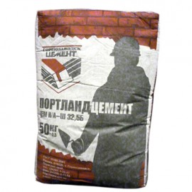 Цемент М400  50кг  Горнозаводск