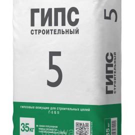 Алебастр Г-5   35 кг.