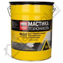 Мастика битумная холодная МГТН №24 (20 кг)